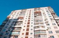 Надування бульбашки чи надування щік: чому ростуть ціни на житло