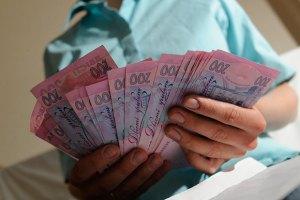 Одесские медики забрали у инвалида 15 тысяч гривен пенсии