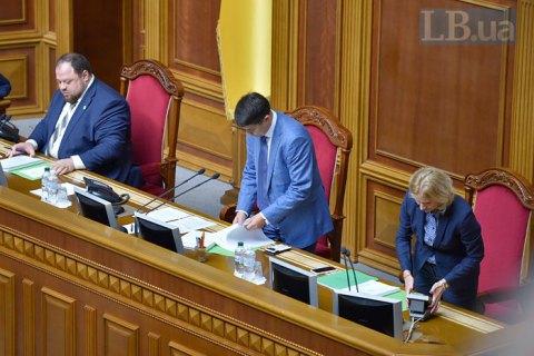 Депутаты отменили список предприятий, не подлежащих приватизации