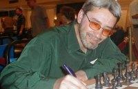 """ФІДЕ дискваліфікувала гросмейстера на шість років за шахрайство під час гри: його """"застукали"""" в туалеті"""