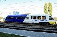 Поїзд із Kyiv Boryspil Express перевели на інший маршрут через відсутність попиту