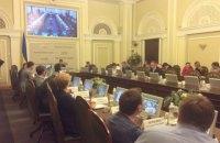Комитет Рады отложил решение по законопроекту об Антикоррупционном суде (обновлено)