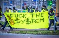 Франція: хто і як підкидав хмиз у багаття протестів «жовтих жилетів»