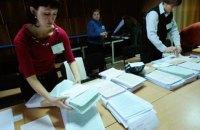 Центрвиборчком створив 199 окружних комісій на дострокових виборах в Раду