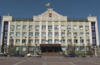Сотрудникам Ирпенского горсовета объявили подозрения после бойкотирования работы в приемный день