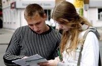 """""""Рейтинг"""": 20% українців вважають, що справи в Україні ідуть у правильному напрямку"""