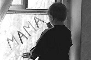 LB.ua запустив он-лайн-путівник дитячими будинками