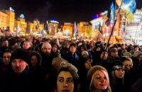 На Евромайдане в Киеве митингуют около 7 тысяч человек