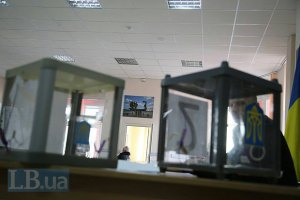 МВД открыло уголовное производство из-за фальсификаций в округе №50