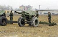 Россия отправила артиллерию в Сирию, - Fox News