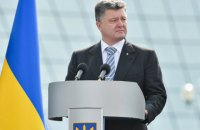 Президент Порошенко сегодня посетит Донбасс