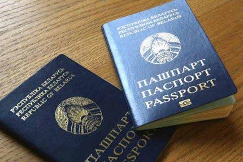 Європарламент схвалив спрощення візового режиму з Білоруссю