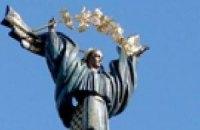Киев будет неделю праздновать День независимости