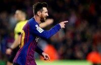 Месси установил абсолютный рекорд европейских чемпионатов по голам