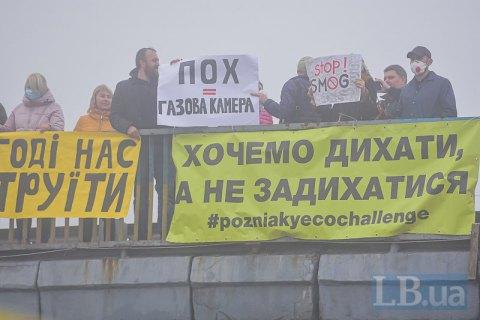 Київська влада планує витратити 40 млн грн на датчики якості повітря в 2020 році