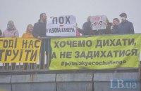 Киевская власть планирует потратить 40 млн грн на датчики качества воздуха в 2020 году