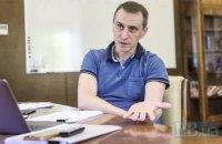 Ляшко снова не смог определиться с победителем конкурса на должность главы НСЗУ