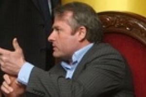 В Генпрокуратуре не признаются, где находится Лозинский