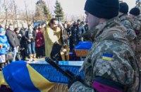 За время АТО погибли 1750 украинских военных, - Минобороны