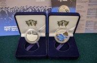 НБУ выпустил монету с Крымом по случаю 100-летия первого Курултая крымских татар