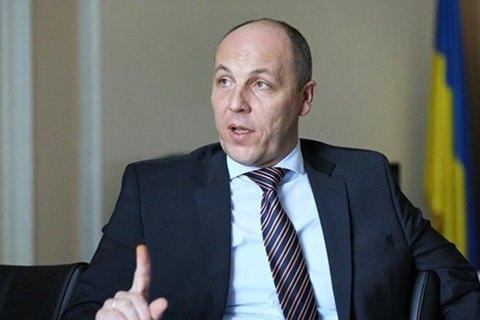 Парубій вважає указ Зеленського про розпуск Ради незаконним