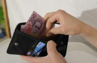 За год зарплаты украинцев увеличились на 10%