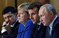 Питання Криму на нормандській зустрічі детально не обговорювали