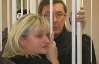 Жена Луценко рассказала о первом дне экс-министра в колонии
