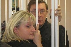 Ірина Луценко скаржиться, що її чоловіка не лікують