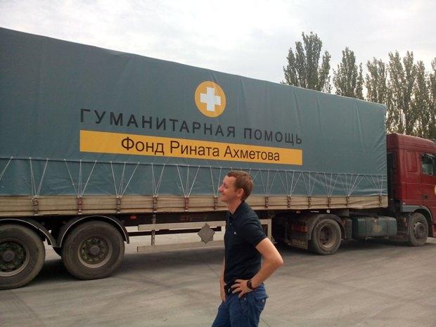 Грузовики отправились из Днепропетровска в Мариуполь