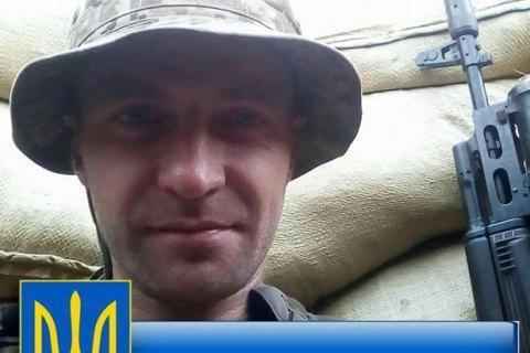 Під Авдіївкою загинув боєць 72-ї ОМБР Сергій Ручка