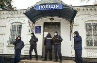 Катування в Городищі: поліціянти вийшли на волю, а потерпілий став обвинуваченим