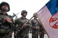 Сербія – оаза безкарності для «псів війни»