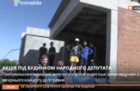 Біля будинку Льовочкіна поліцейський розбив голову журналістові