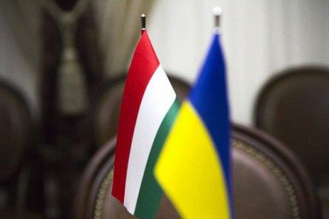 США закликали Угорщину підтримати Україну