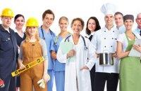 Николаевская область получила возможность построить Центр профессионального совершенства