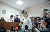 Суд отправил под домашний арест подозреваемую в убийстве Шеремета Яну Дугарь (обновлено)