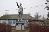 В Одесской области нашли еще один памятник Ленину