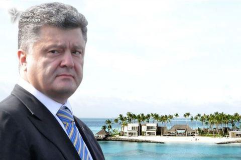 Появились подробности отдыха Порошенко на Мальдивах