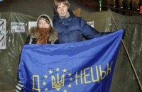 В Донецке пропала журналистка и несколько активистов Евромайдана