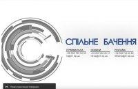 YouTube заблокував ефір Дніпровської дирекції НСТУ за скаргою Роскомнагляду