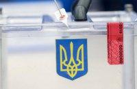 Три партії заявили про перемогу своїх кандидатів на виборах в ОТГ