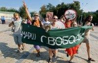 В Киеве в сторонников легализации легких наркотиков кинули дымовую шашку