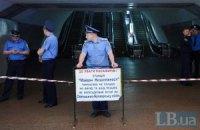 """Станция """"Майдан Незалежности"""" не работала более часа (обновлено)"""