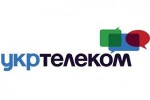 """Укртелеком"" продал долговые бумаги на полмиллиарда гривен"