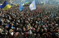 Лидеры оппозиции огласили план действий Евромайдана