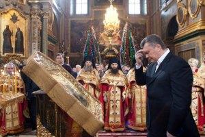 Янукович верит, что целебная иорданская вода сделает помыслы светлыми