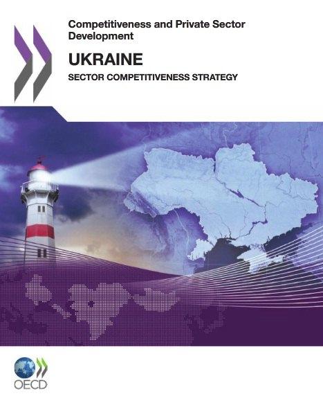 Обложка доклада ОЭСР об Украине