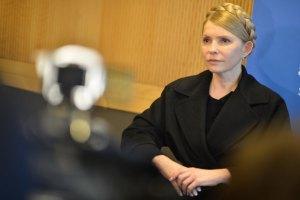 Тимошенко: мета Путіна - переформатувати світ