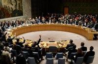 Україна не могла не проголосувати за «антиізраїльську» резолюцію